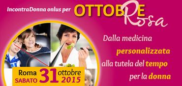 Ottobre Rosa - Roma 31 ottobre 2015: Dalla medicina personalizzazta alla tutela del tempo per la donna